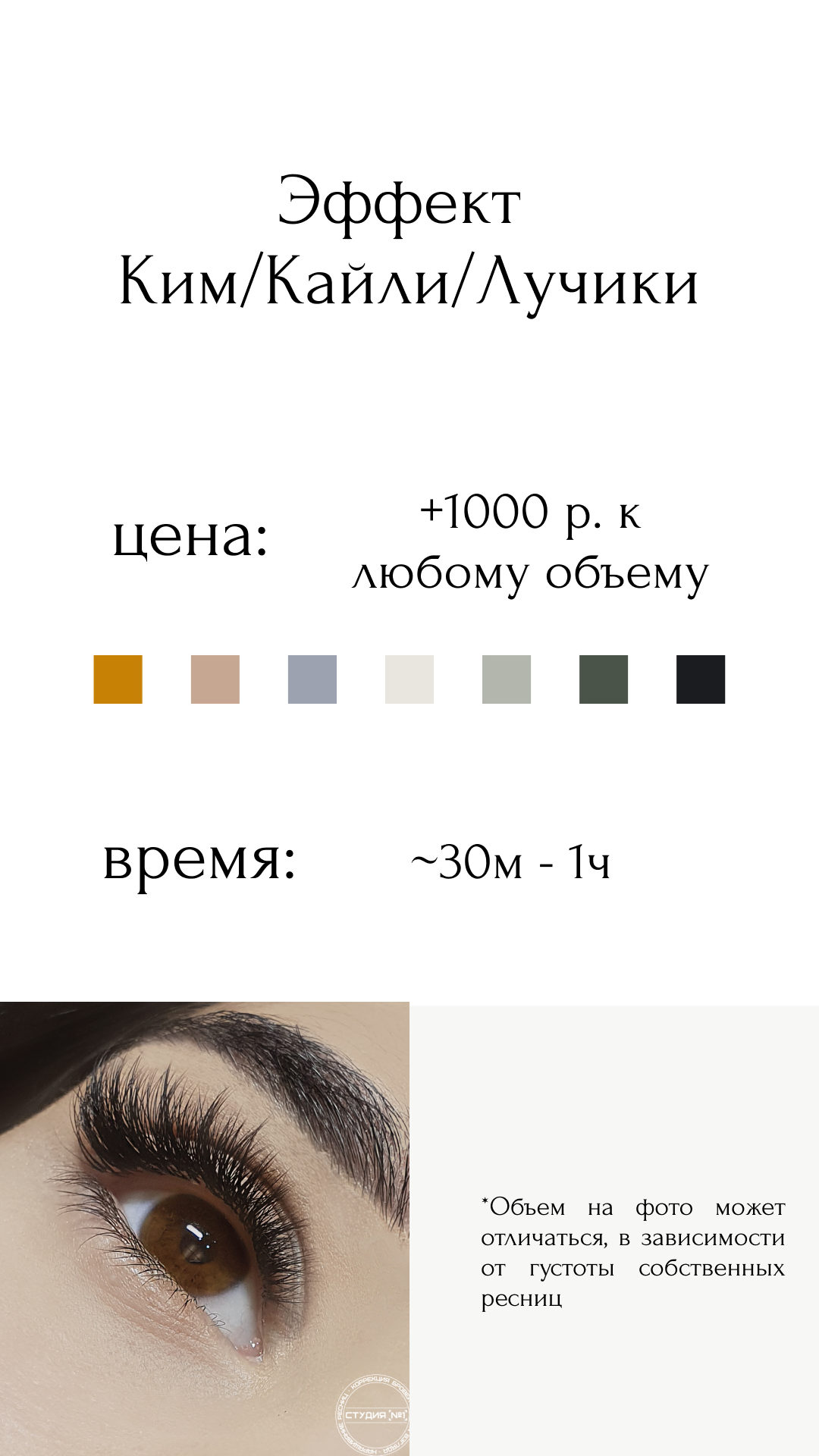 IMG_8329