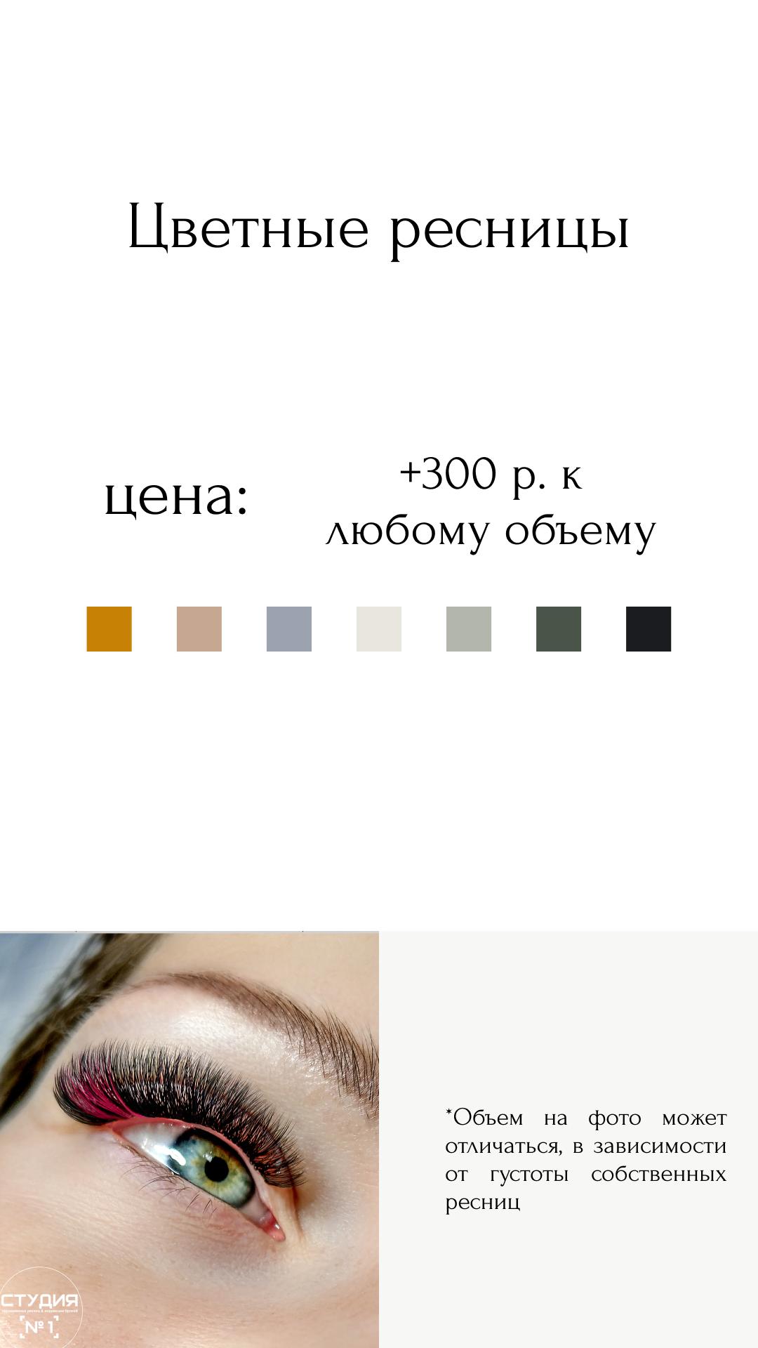 IMG_8341